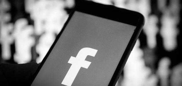facebook-logo-phone-nov-20-2017-a-billboard-1548